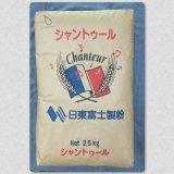 日東富士製粉 シャントゥール 25kg
