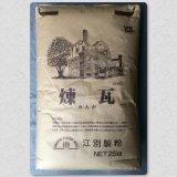 江別製粉 煉瓦 25kg