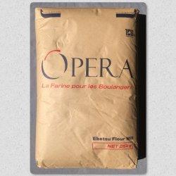 画像1: 江別製粉 オペラ 25kg