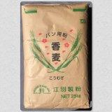 江別製粉 香麦 25kg