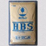ホクレン ビートグラニュ糖 20kg