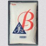 昭和産業 パン用粉B 25kg