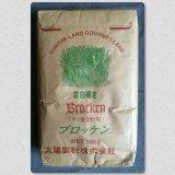 大陽製粉 ブロッケン 10kg