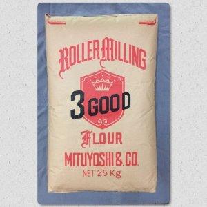 画像: 日東富士製粉 スリーグッド 25kg(旧第一製粉)