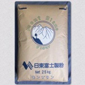 画像: 日東富士製粉 モンブラン 25kg(旧第一製粉)